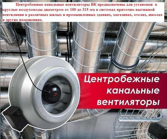 вытяжной вентилятор (вытяжка)