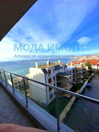 ПЪРВА ЛИНИЯ! Двустаен апартамент с красива гледка към морето