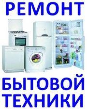Ремонт стиральных машин и промышленных электрических плит.Гарантия.