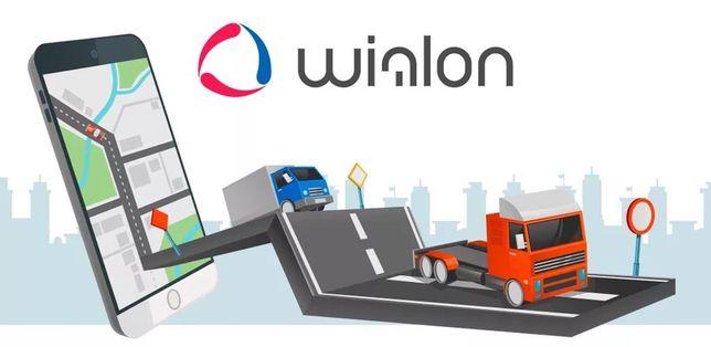 Авто GPS и ДУТ на КАМАЗ Автобус Газель Контроль топлива