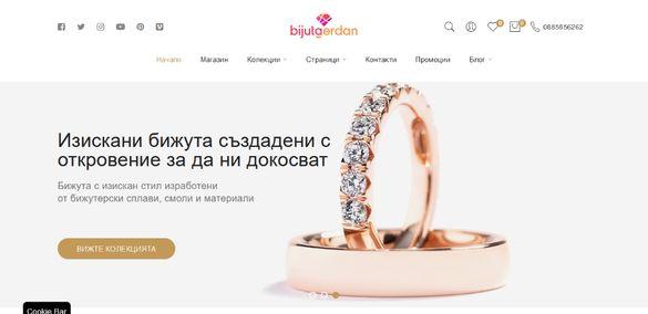 Продавам онлайн магазин за бижута Bijuta Gerdan и търговска марка