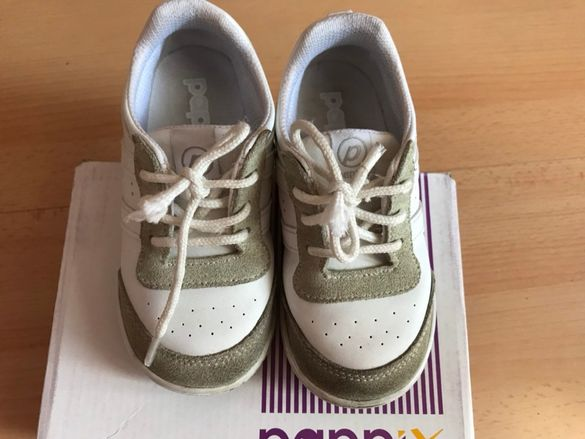 Детски ергономични обувки Pappix
