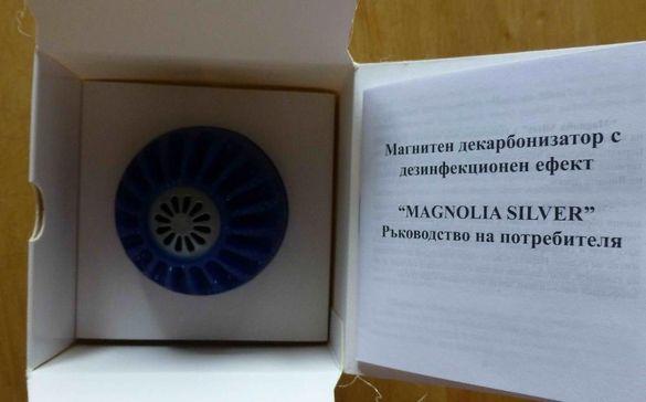 Варовик -уред за борба с варовика в пералнята или миялната машина