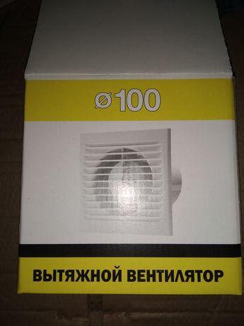 Вытяжка в ванную комнату 100 диаметр вентилятор район Тастака