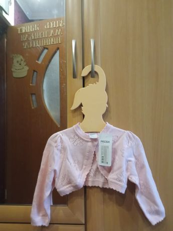 Болеро розовое для девочек