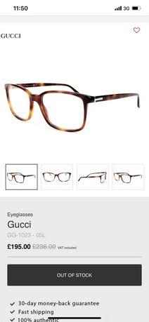 GUCCI , Rame ochelari vedere 100% originale