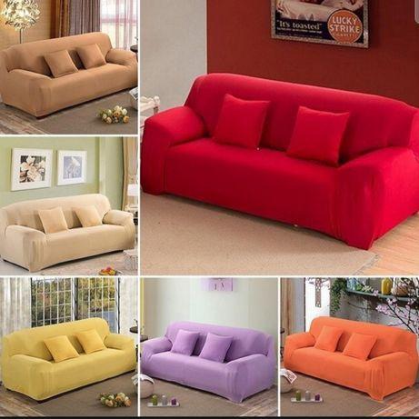Husa cuvertura canapea 4 locuri