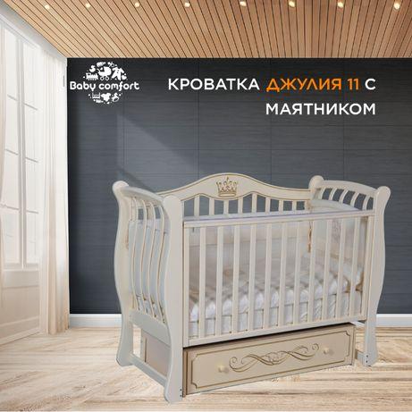 Детская кроватка Антел Julia 11 Джулия манеж Алматы + доставка на дом