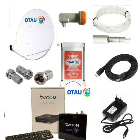 Отау тв антены спутниковое 140 каналов установка otau tv