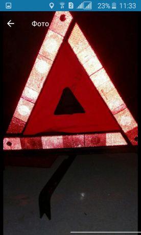 Знак аварийной остановки,