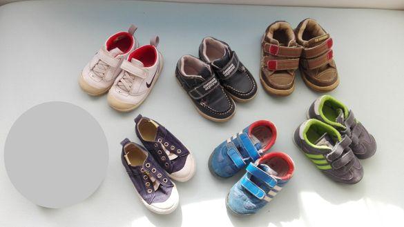 маратонки Adidas и Nike и кецове H&M