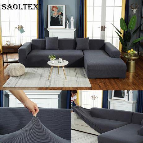 Чехол на диван кресло Стулья дивандек ковров химчистка посуда покрывал