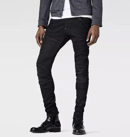 NOU-Blugi G-Star Raw Super Slim Jeans 5620 Elwood