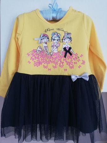 НОВА Детска рокля 1.5г размер 86