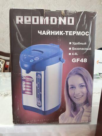 Чайник-Термос новый