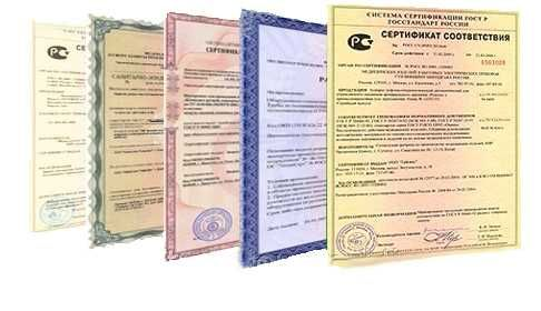Сертификат соответствия на вашу продукцию