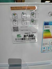 HD-312 FN/ Холодильник Midea