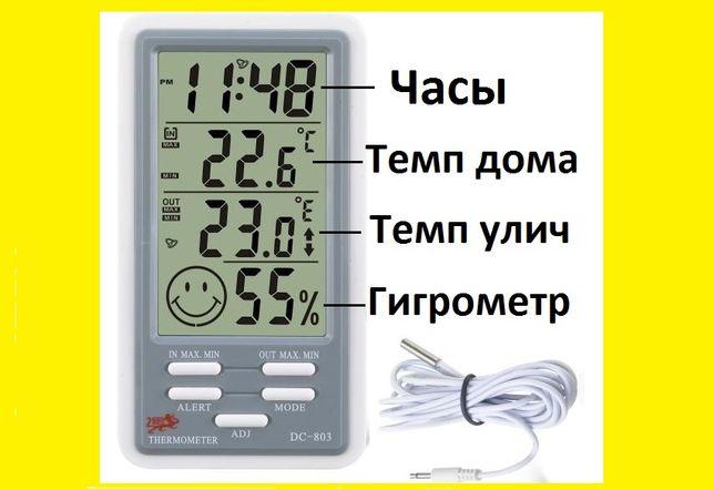 Контроль влажности воздуха - Гигрометр. Новый. С гарантией.