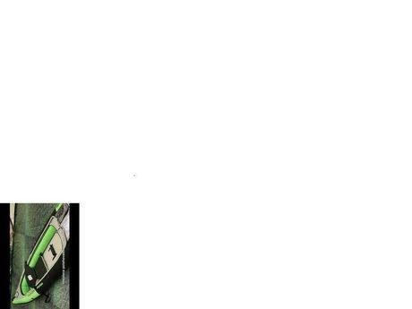 Надуваем каяк Sevylor Yucon 880 лв.