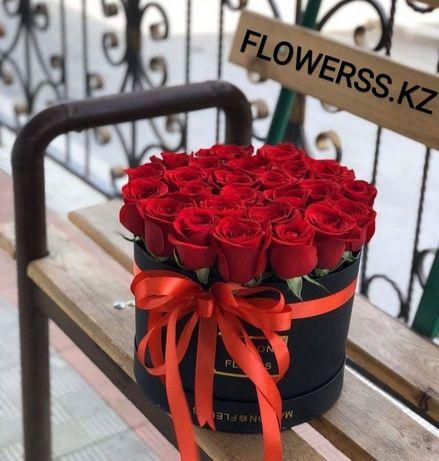 Бесплатная доставка цветов Петропавловск
