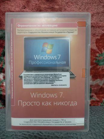 Windows 7 максимальноя