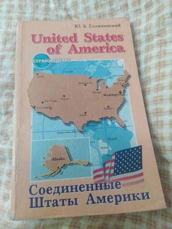 Страноведение United States of America