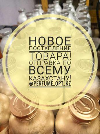 Масляный парфюм оптом