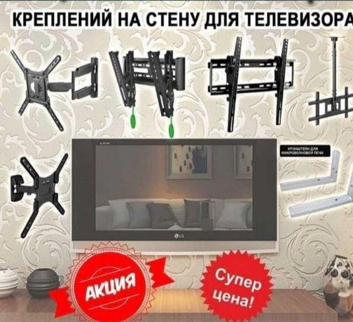 КРОНШТЕЙН установка телевизор