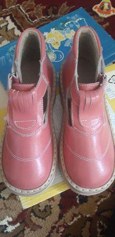 Неман обувь Белоруссии