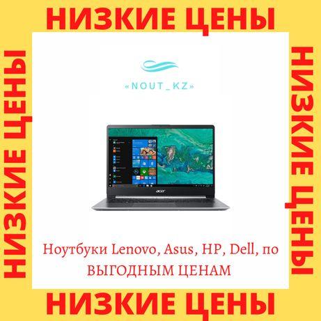 Ноутбуки для учебы/работы/игр по Выгодным Ценам. Lenovo, Asus, Dell,Hp