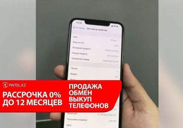APPLE iPhone Xs, 256gb white, айфон xs, 256гб белый