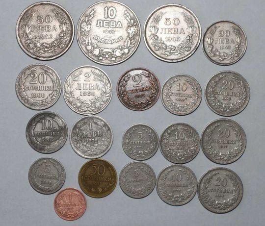 колекция от 20 броя монети Княжество и Царство България