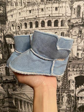Мягкие утепленные ботиночки