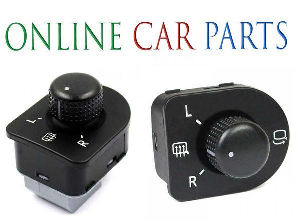 VW Golf 4/Bora/Passat B5/B5.5/Beetle/T5 - Бутон Копче за Ел.Огледало