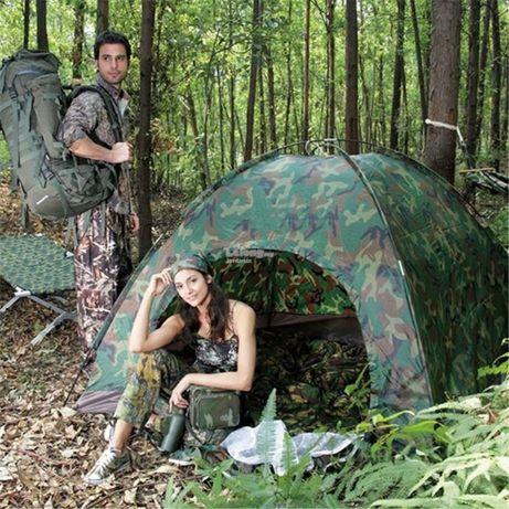 Четириместна туристическа маскировъчна палатка за къмпинг