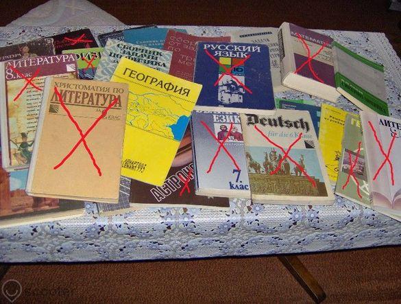 Учебници, технически учебници, сборници, правилници