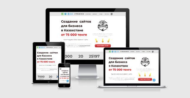 Разработка сайтов для бизнеса.Договор.Гарантия.