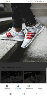 Adidas Originals Equipment Mens Size 42/27см Оригинал! Мъжки Маратонки