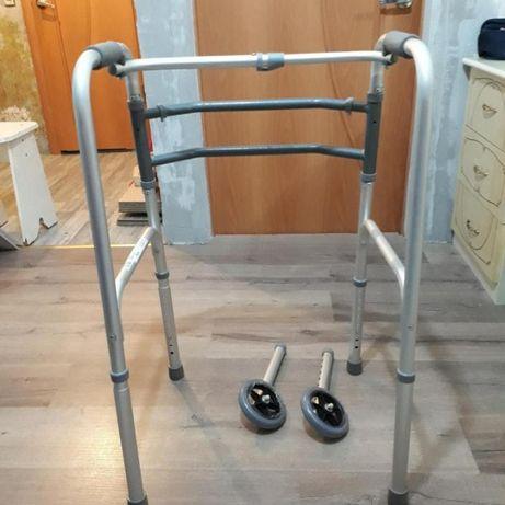 Ходунок для инвалида !