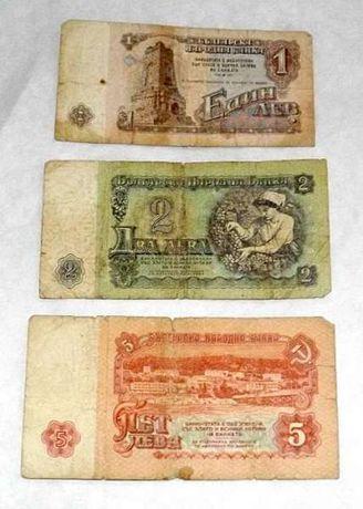 Български банкноти, различни