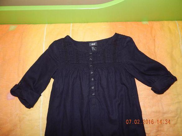 рокличка-туника на Н$М