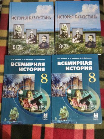 Продам учебники новые