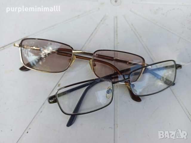 Фотосоларни и обикновени  очила с диоптър гр. София - image 1