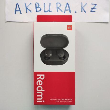 100% Оригинал Redmi AirDots 2, model 2o2o года. Доставка