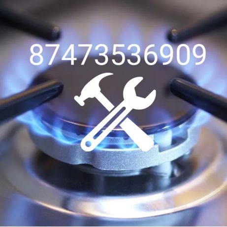 Ремонт и установка газовых плит