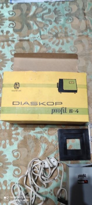 Продавам DIASKOP-profil B-4