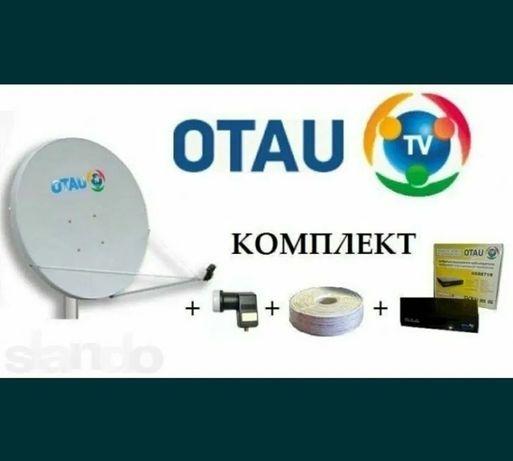 Новый Отау ТВ комплект спутникового оборудования в Шымкенте