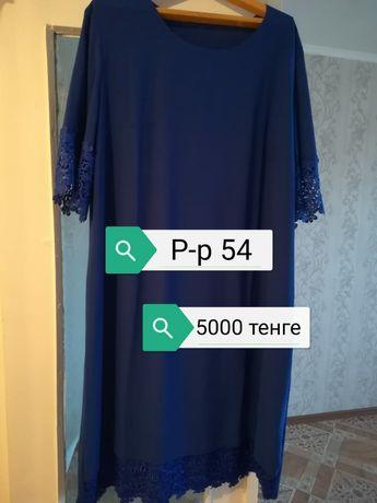 Продам платья по сниженным ценам