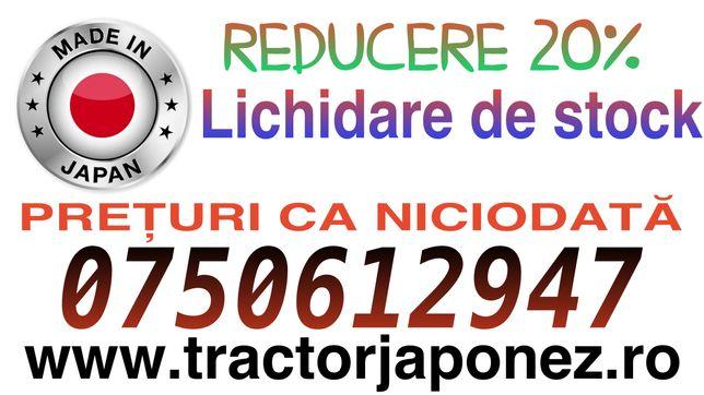 Piese Utilaje Agricole Plug Freza tocatoare Tractor  Japonez piesa uti