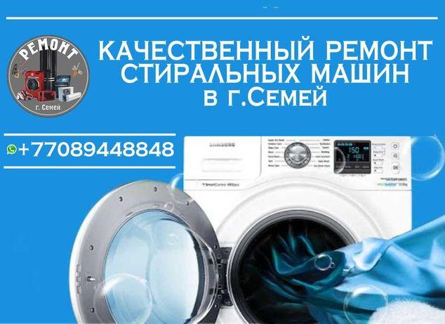 Ремонт стиральных машин и др. быт. техники